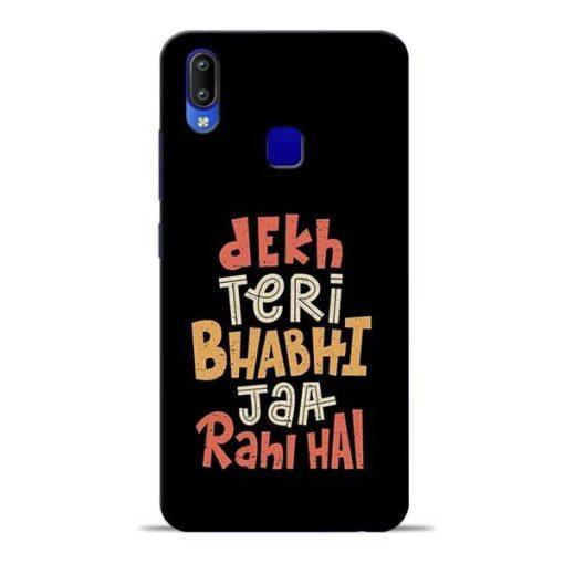 Dekh Teri Bhabhi Vivo Y91 Mobile Cover