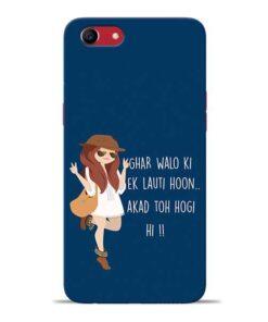 Ek Lauti Hoon Oppo A83 Mobile Cover