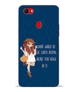 Ek Lauti Hoon Oppo F7 Mobile Cover