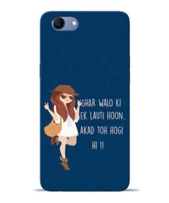 Ek Lauti Hoon Oppo Realme 1 Mobile Cover