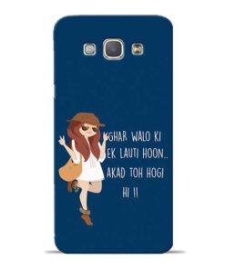 Ek Lauti Hoon Samsung Galaxy A8 2015 Mobile Cover