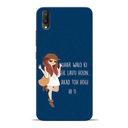 Ek Lauti Hoon Vivo V11 Pro Mobile Cover