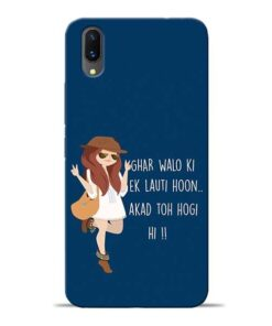 Ek Lauti Hoon Vivo X21 Mobile Cover