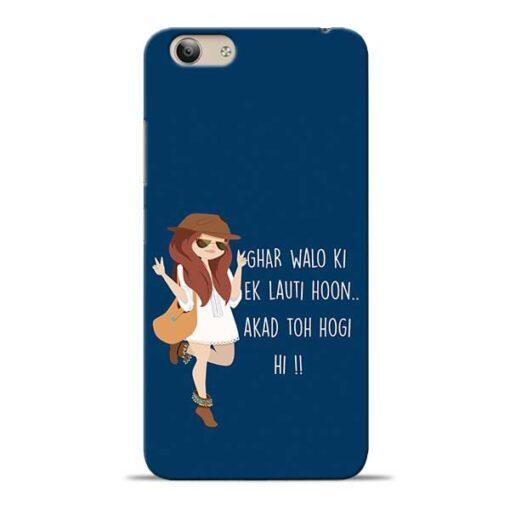 Ek Lauti Hoon Vivo Y53i Mobile Cover