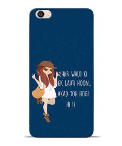 Ek Lauti Hoon Vivo Y55s Mobile Cover