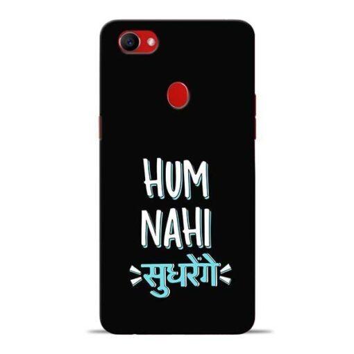 Hum Nahi Sudhrenge Oppo F7 Mobile Cover