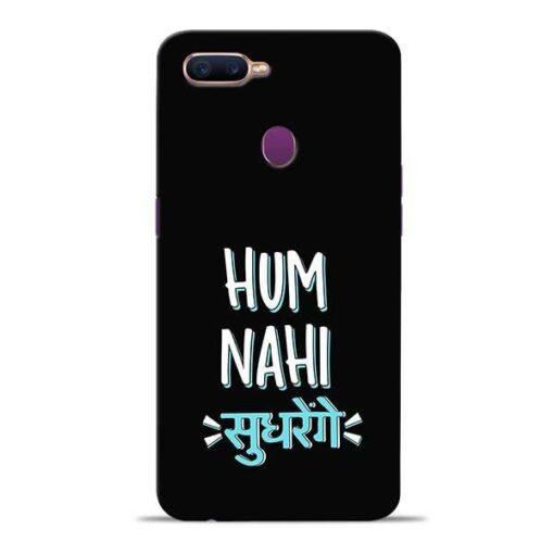 Hum Nahi Sudhrenge Oppo F9 Pro Mobile Cover
