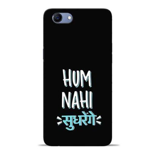 Hum Nahi Sudhrenge Oppo Realme 1 Mobile Cover