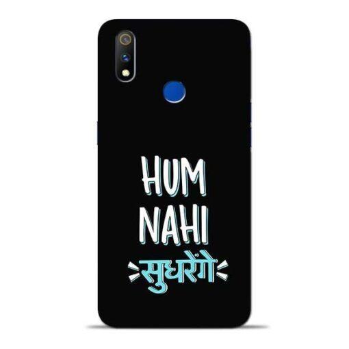 Hum Nahi Sudhrenge Oppo Realme 3 Pro Mobile Cover