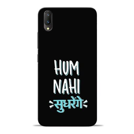 Hum Nahi Sudhrenge Vivo V11 Pro Mobile Cover