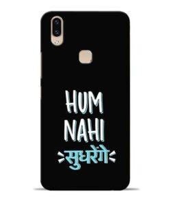 Hum Nahi Sudhrenge Vivo V9 Mobile Cover
