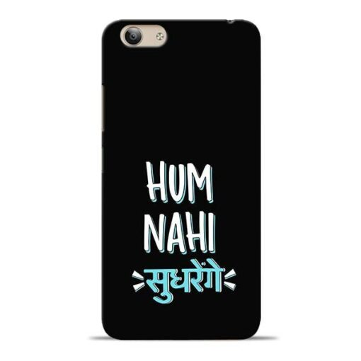 Hum Nahi Sudhrenge Vivo Y53i Mobile Cover
