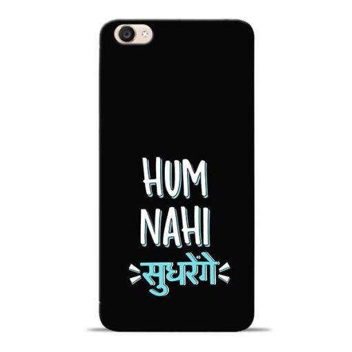 Hum Nahi Sudhrenge Vivo Y55s Mobile Cover