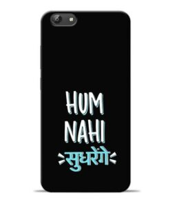Hum Nahi Sudhrenge Vivo Y66 Mobile Cover