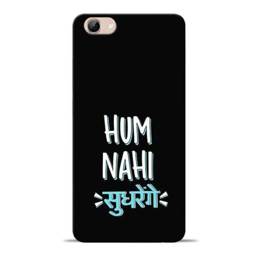 Hum Nahi Sudhrenge Vivo Y71 Mobile Cover