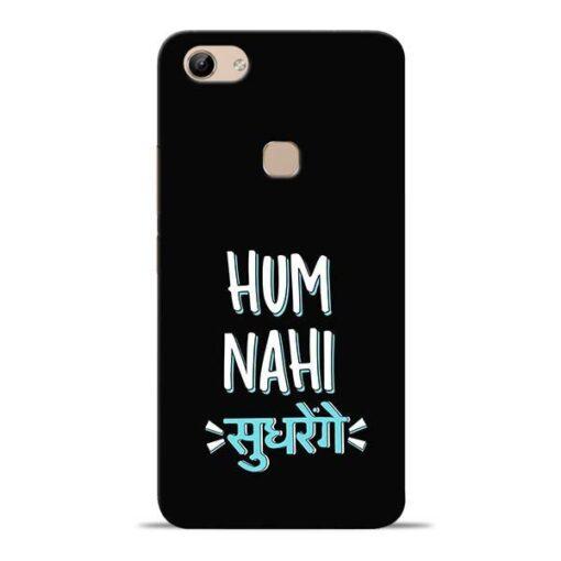 Hum Nahi Sudhrenge Vivo Y83 Mobile Cover