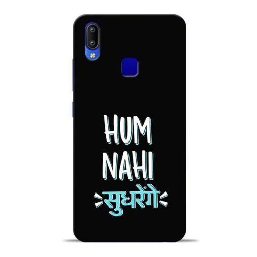 Hum Nahi Sudhrenge Vivo Y91 Mobile Cover