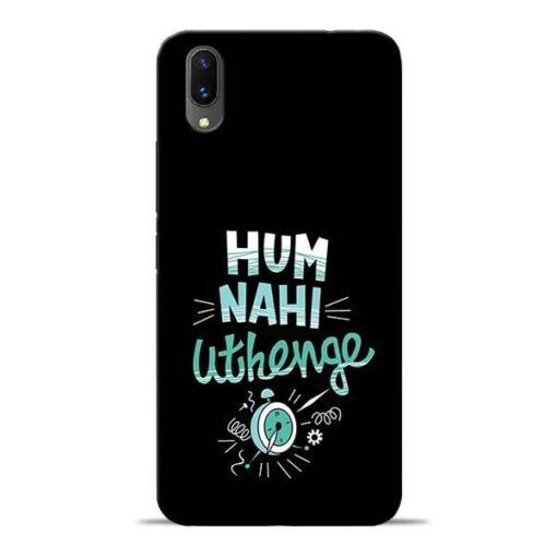 Hum Nahi Uthenge Vivo X21 Mobile Cover
