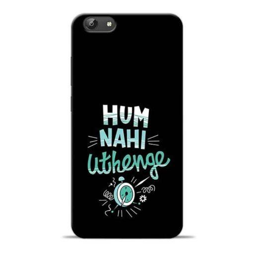 Hum Nahi Uthenge Vivo Y69 Mobile Cover