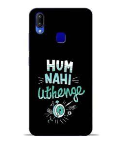 Hum Nahi Uthenge Vivo Y95 Mobile Cover
