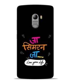 Jaa Simran Jaa Lenovo Vibe K4 Note Mobile Cover