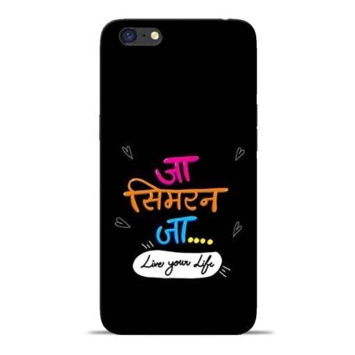 Jaa Simran Jaa Oppo A71 Mobile Cover