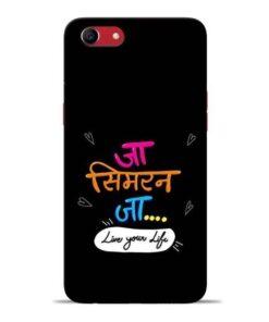 Jaa Simran Jaa Oppo A83 Mobile Cover