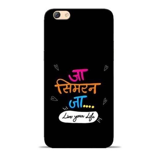 Jaa Simran Jaa Oppo F3 Mobile Cover