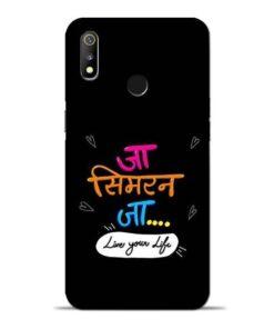 Jaa Simran Jaa Oppo Realme 3 Mobile Cover
