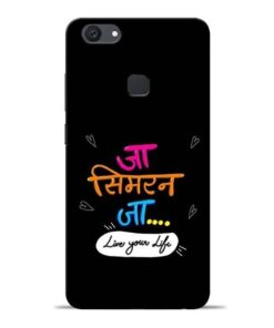 Jaa Simran Jaa Vivo V7 Plus Mobile Cover