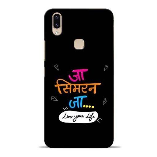 Jaa Simran Jaa Vivo V9 Mobile Cover