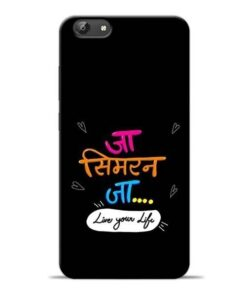 Jaa Simran Jaa Vivo Y66 Mobile Cover