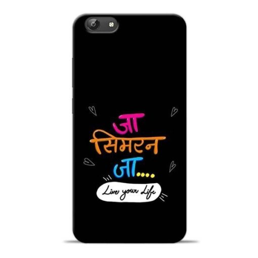 Jaa Simran Jaa Vivo Y66 Mobile Cover