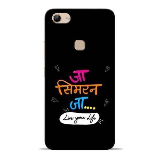 Jaa Simran Jaa Vivo Y83 Mobile Cover