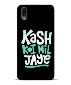 Kash Koi Mil Jaye Vivo X21 Mobile Cover
