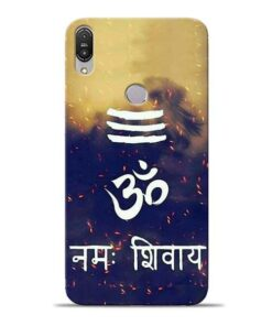 Om Namah Shivaya Asus Zenfone Max Pro M1 Mobile Cover