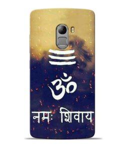 Om Namah Shivaya Lenovo Vibe K4 Note Mobile Cover