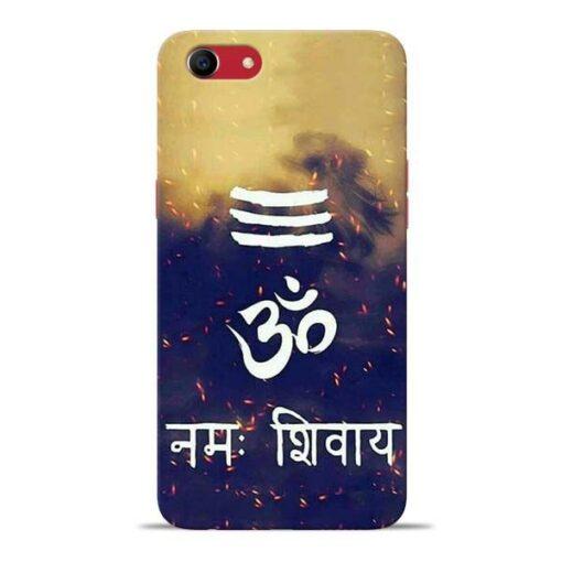 Om Namah Shivaya Oppo A83 Mobile Cover