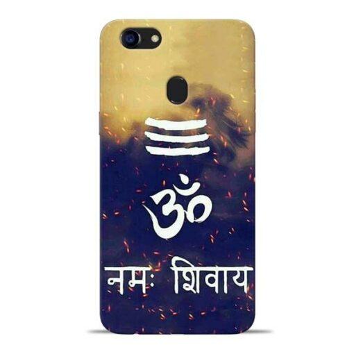 Om Namah Shivaya Oppo F5 Mobile Cover