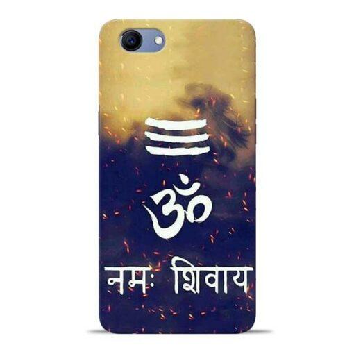 Om Namah Shivaya Oppo Realme 1 Mobile Cover