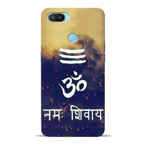 Om Namah Shivaya Oppo Realme 2 Pro Mobile Cover