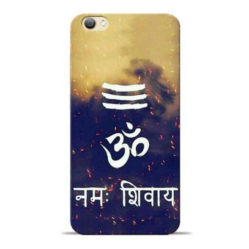 Om Namah Shivaya Vivo V5s Mobile Cover