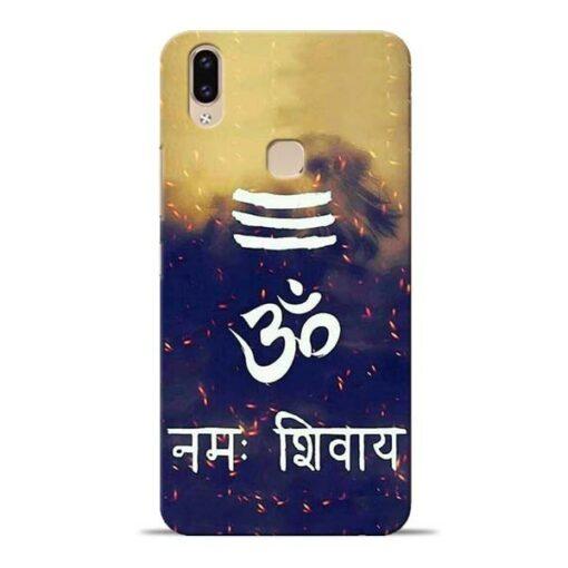 Om Namah Shivaya Vivo V9 Mobile Cover