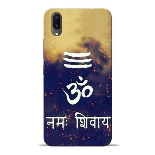 Om Namah Shivaya Vivo X21 Mobile Cover