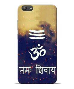 Om Namah Shivaya Vivo Y66 Mobile Cover