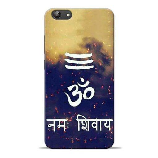 Om Namah Shivaya Vivo Y69 Mobile Cover