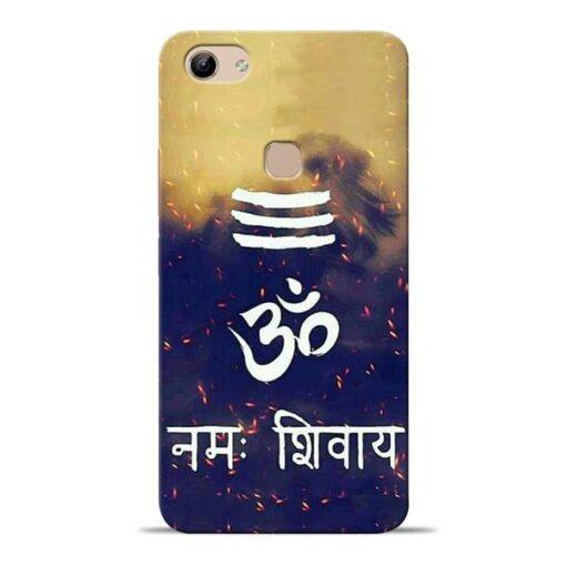 Om Namah Shivaya Vivo Y81 Mobile Cover