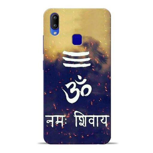Om Namah Shivaya Vivo Y91 Mobile Cover