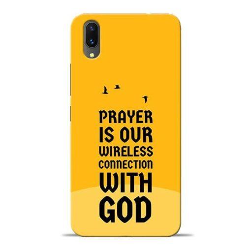 Prayer Is Over Vivo X21 Mobile Cover