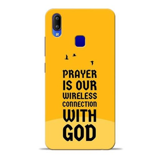 Prayer Is Over Vivo Y95 Mobile Cover